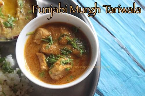Punjabi Murgh Tariwala 2
