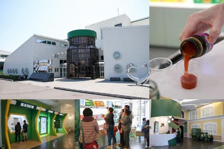 彰化鹿港景點 假日輕旅行!親子旅行!寓教於樂,每一瓶雞精的健康由來之旅行。「白蘭氏健康博物館」
