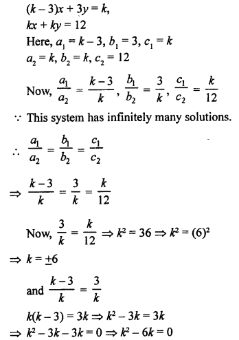 rs-aggarwal-class-10-solutions-chapter-3-linear-equations-in-two-variables-ex-3d-20