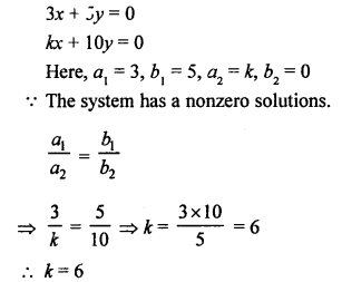 rs-aggarwal-class-10-solutions-chapter-3-linear-equations-in-two-variables-ex-3f-16