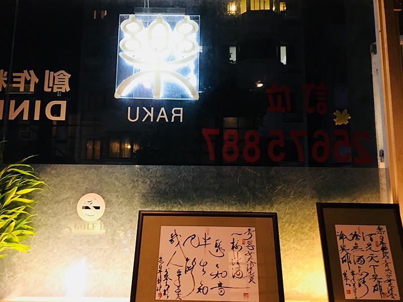 相片 2018-2-14 19 18 47
