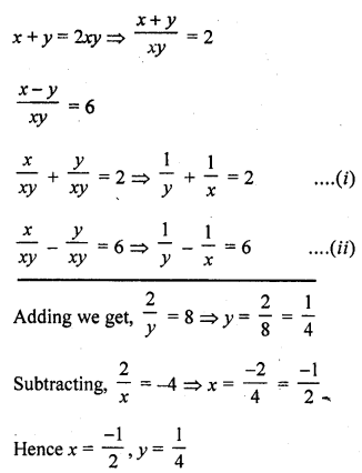 rd-sharma-class-10-solutions-chapter-3-pair-of-linear-equations-in-two-variables-ex-3-3-35.1