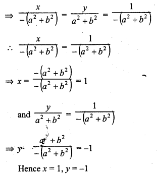 rd-sharma-class-10-solutions-chapter-3-pair-of-linear-equations-in-two-variables-ex-3-4-6.1
