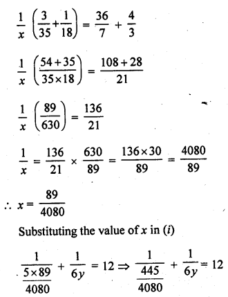 rd-sharma-class-10-solutions-chapter-3-pair-of-linear-equations-in-two-variables-ex-3-3-20.2