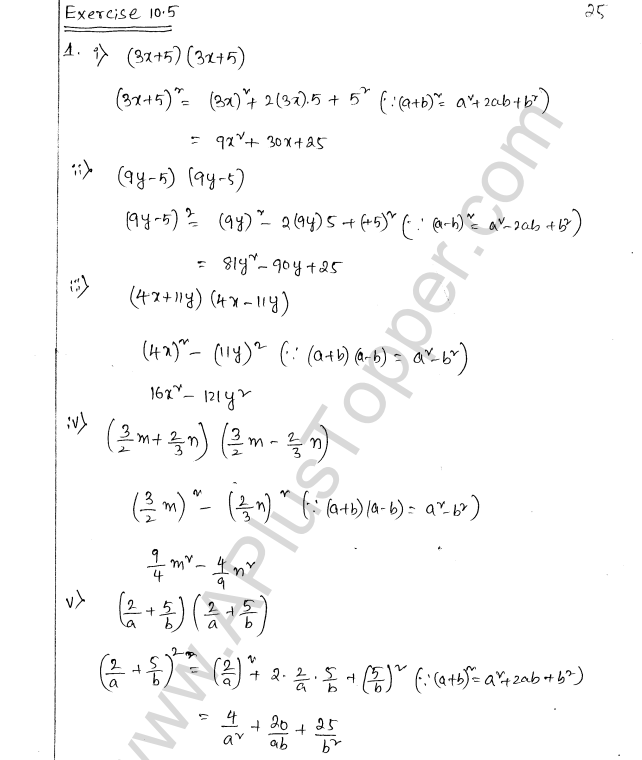 ML Aggarwal ICSE Solutions for Class 8 Maths Chapter 10