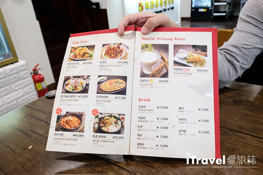 首爾美食餐廳 北村百年土種蔘雞湯 (12)