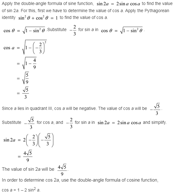 larson-algebra-2-solutions-chapter-14-trigonometric-graphs-identities-equations-exercise-14-7-19e