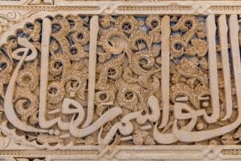 In het stucwerk staan Arabische teksten, ik denk dingen uit de Koran.