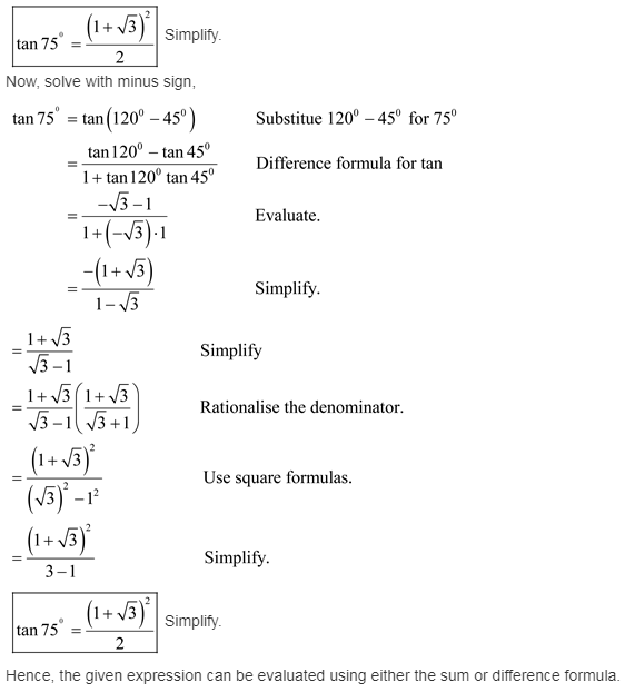 larson-algebra-2-solutions-chapter-14-trigonometric-graphs-identities-equations-exercise-14-6-2e1
