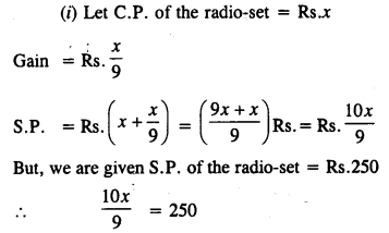 selina-concise-mathematics-class-8-icse-solutions-profit-loss-and-discount-A-15