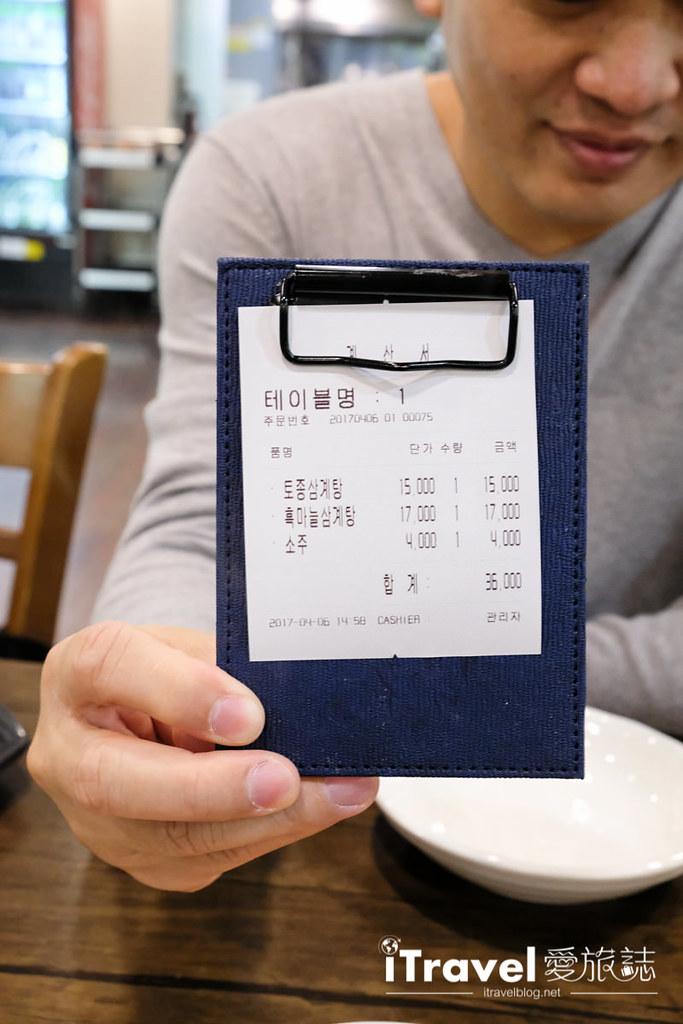 首爾美食餐廳 北村百年土種蔘雞湯 (30)