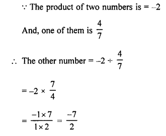 selina-concise-mathematics-class-8-icse-solutions-rational-numbers-D-3