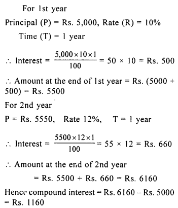 selina-concise-mathematics-class-8-icse-solutions-simple-and-compound-interest-C-5