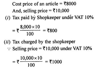 selina-concise-mathematics-class-8-icse-solutions-profit-loss-and-discount-F-1