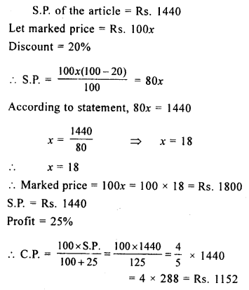 selina-concise-mathematics-class-8-icse-solutions-profit-loss-and-discount-D-8
