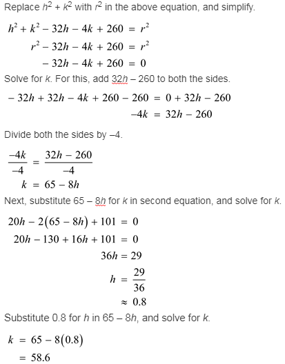 larson-algebra-2-solutions-chapter-9-rational-equations-functions-exercise-9-4-5mr1
