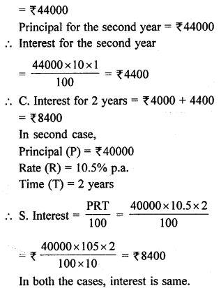 selina-concise-mathematics-class-8-icse-solutions-simple-and-compound-interest-C-14.1