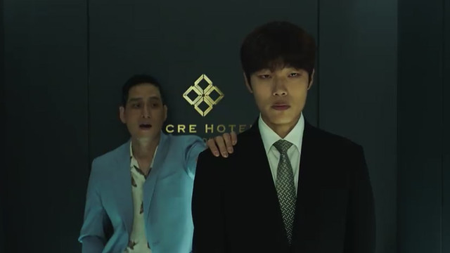 believer movie south korea