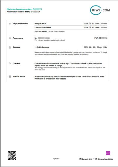 Kiwi_com_booking-07b
