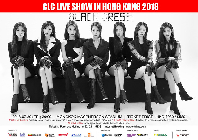 CLC LIVE SHOW IN HONG KONG 2018 – BLACK DRESS