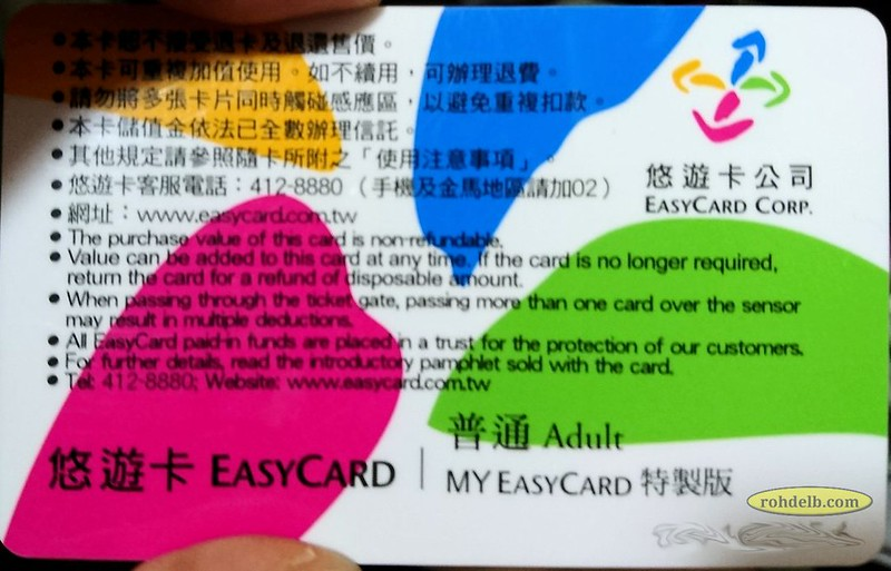 Easycard-Taiwan