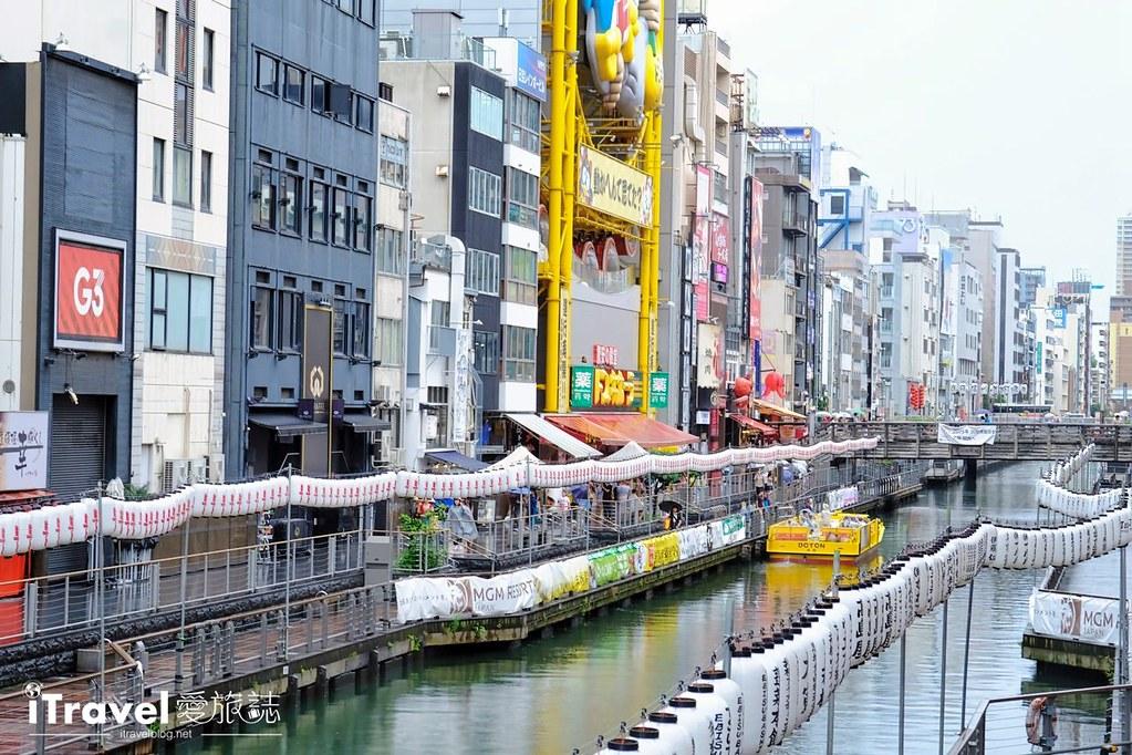 Shinsaibashi 4