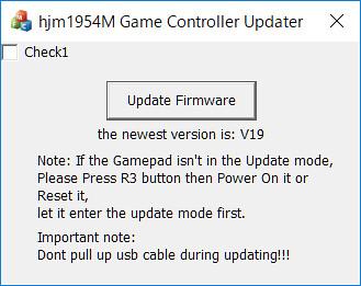 SnapCrab_hjm1954M Game Controller Updater_2016-12-10_11-53-13_No-00