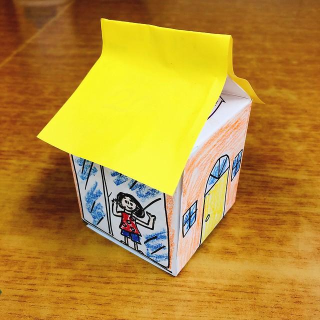 우유팩,이면지 재활용 집 만들기