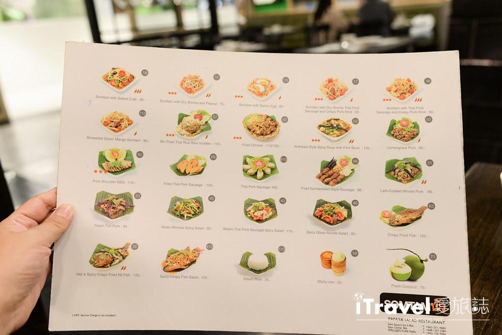 曼谷美食餐廳 Somtam Nua (12)