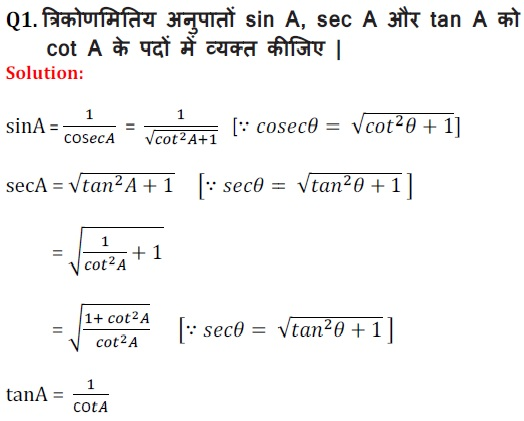 NCERT Solutions For Class 10 Maths PDF Free Hindi Medium 8.1 27