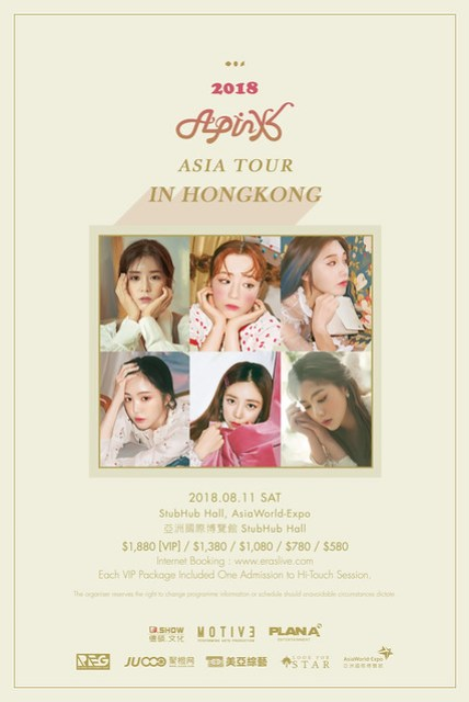 2018 Apink Asia Tour in Hong Kong