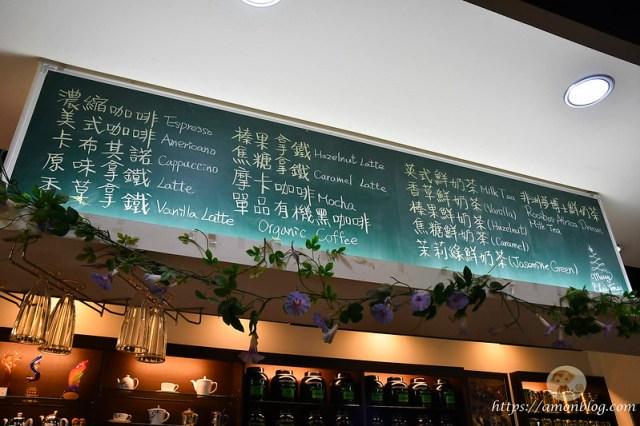 新竹一日遊DAY2-44