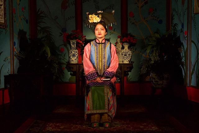 The Chinese Lady - 2018