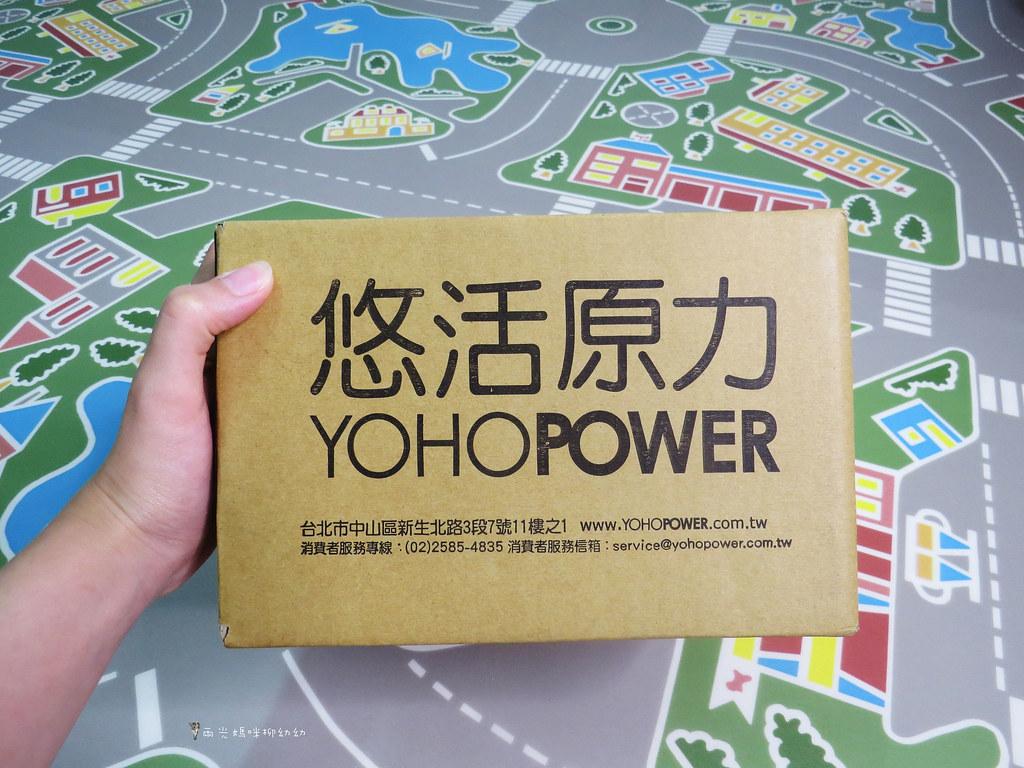 Yoho Power悠活原力-Yoyo敏立清益生菌