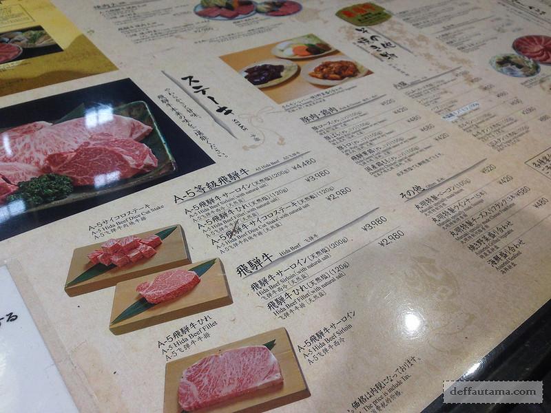 Babymoon ke Jepang - Hidagyu Maruaki Menu