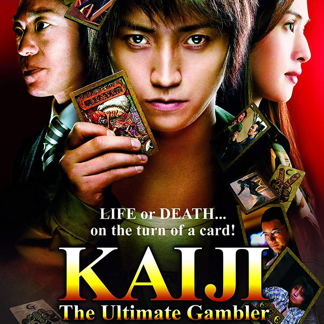 Kaiji The Ultimate Gambler