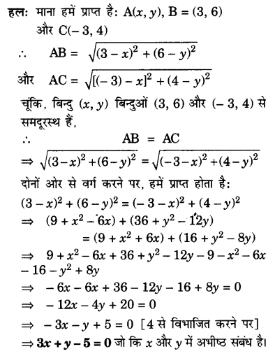 UP Board Solutions for Class 10 Maths Chapter 7 page 177 10