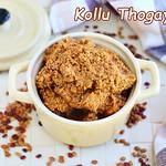 Kollu thogayal recipe