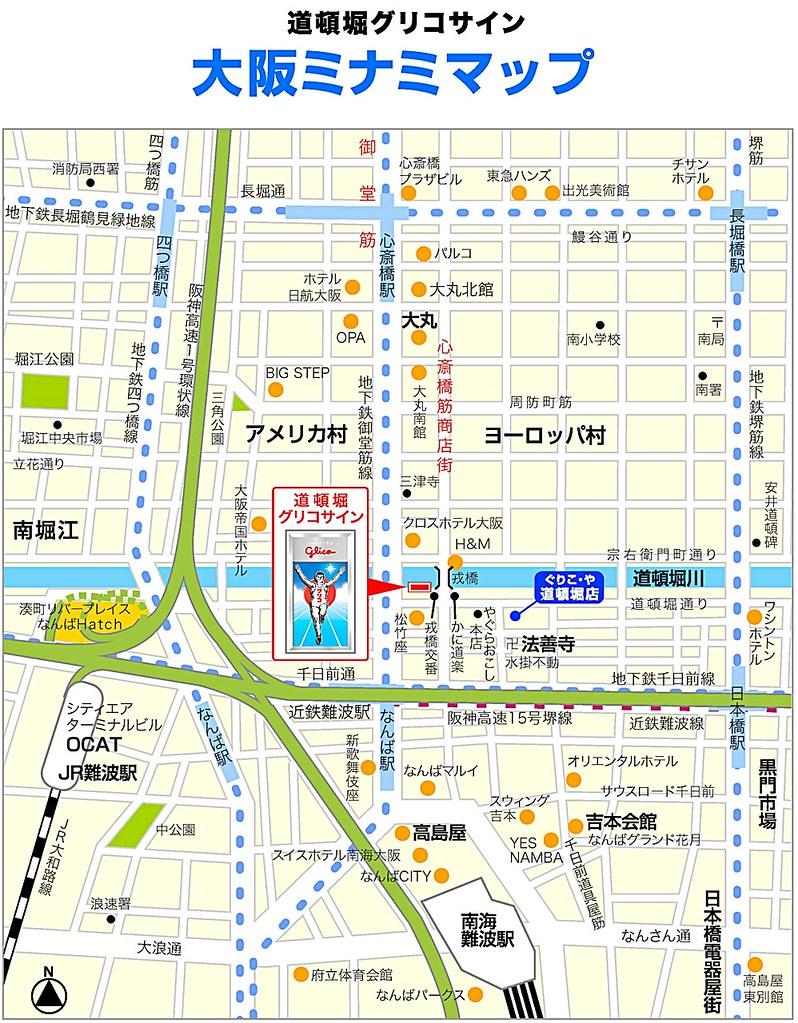 glicosign-map