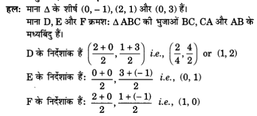 UP Board Solutions for Class 10 Maths Chapter 7 page 188 3.1