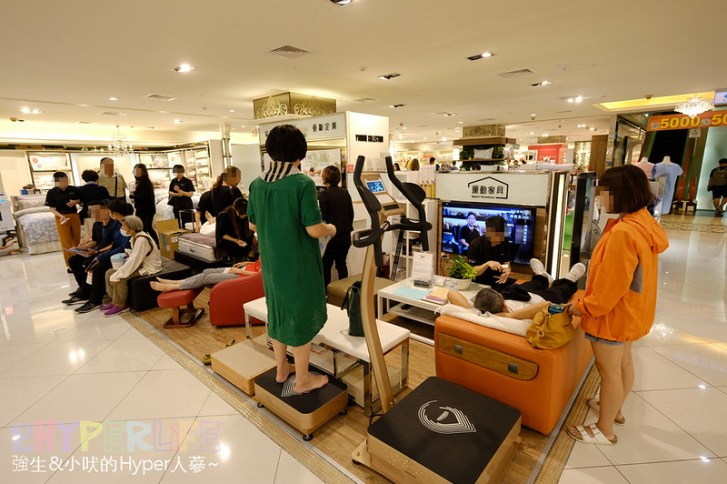 43707925862 f209d77d4d c - 熱血採訪│百貨公司BGREEN就是綠運動家具,讓家具不只是家具,還是運動好夥伴