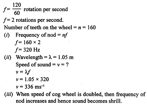 A New Approach to ICSE Physics Part 1 Class 9 Solutions Sound 11