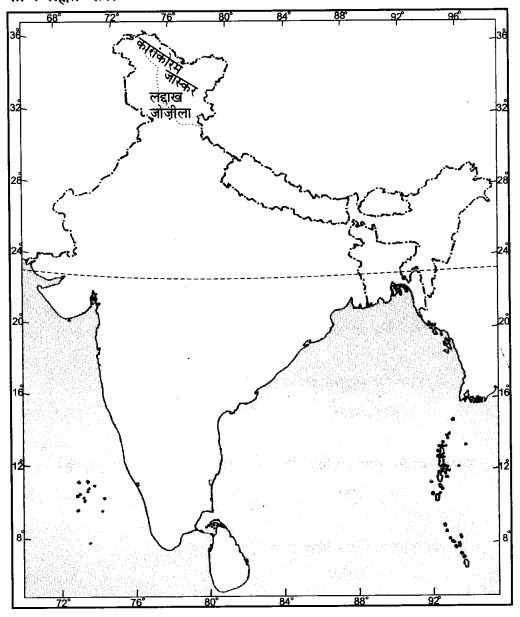 NCERT Solutions for Class 7 Social Science Geography Chapter 10 (Hindi Medium) 4