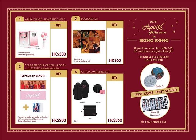2018 Apink Asia Tour in Hong Kong Merch