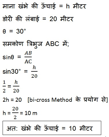 NCERT Solutions For Class 10 Maths PDF 9.1 2