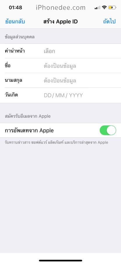 Apple-id-05