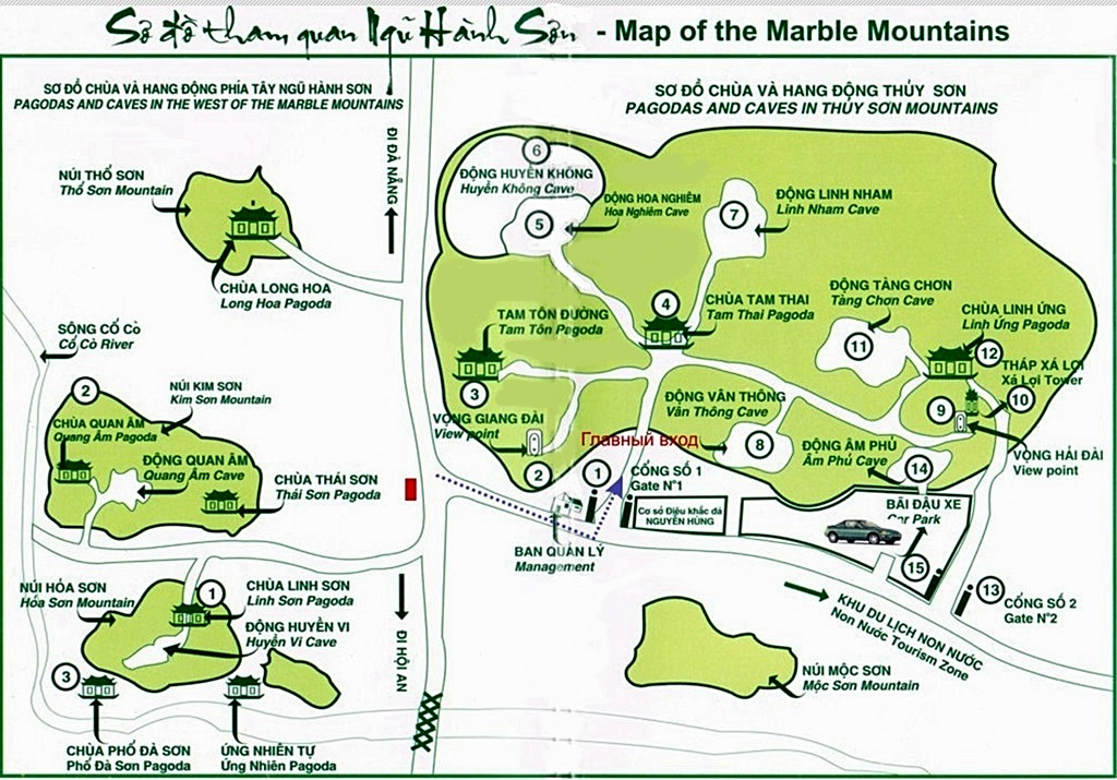 marble mountain map 1
