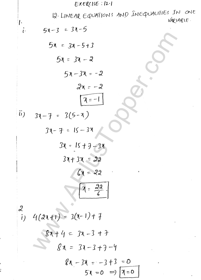 Chemistry ncert class 11 solutions pdf chapter 12 | NCERT
