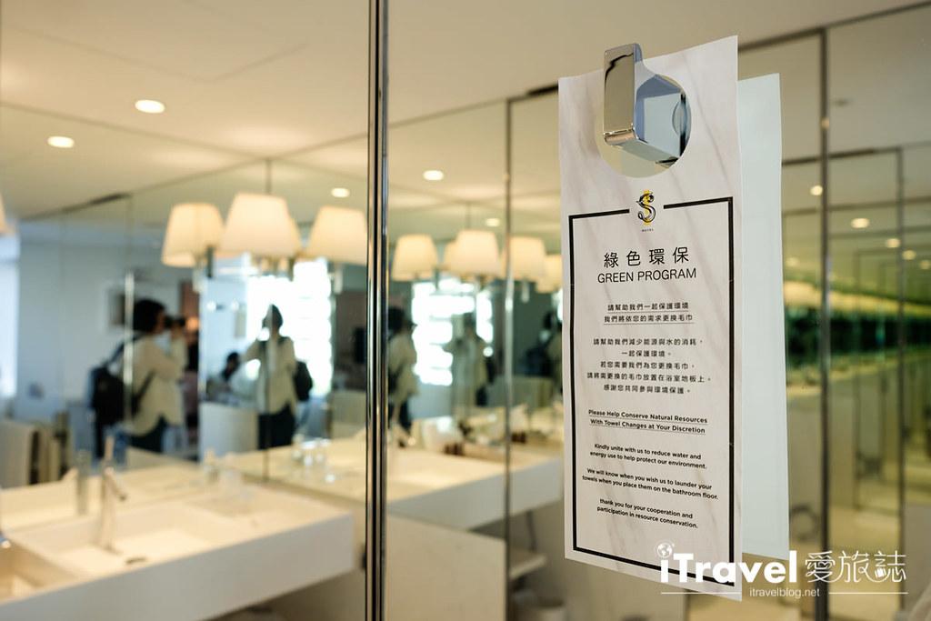 台北飯店推薦 S Hotel (53)