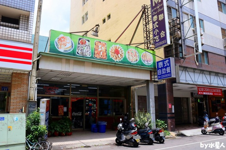 41942643642 c4424a1acc b - 聯合泰式小吃 台中泰式自助餐,一個人也能大吃道地泰國料理,大愛泰式炒泡麵